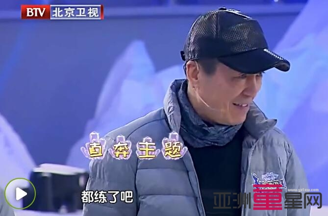 导演大咖:张艺谋跨界执导冰上真人秀节目