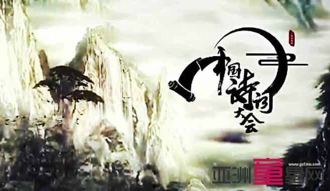 《中国诗词大全》激起社会越来越多的共鸣