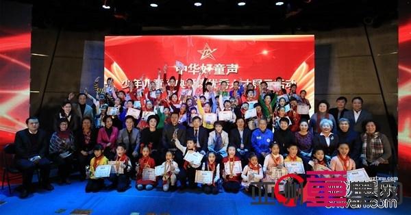 """2018迎新春""""中华好童声""""少年儿童经典诵读优秀人才齐聚北京"""