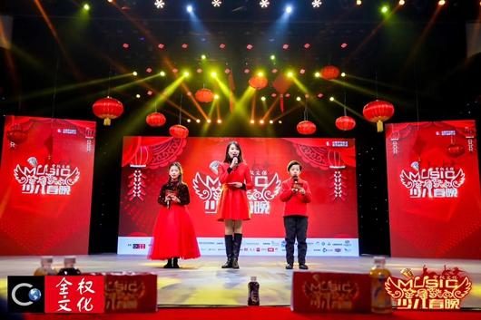 泰国达美倾情赞助少儿春晚暨亚洲小姐总决赛,展望2020!