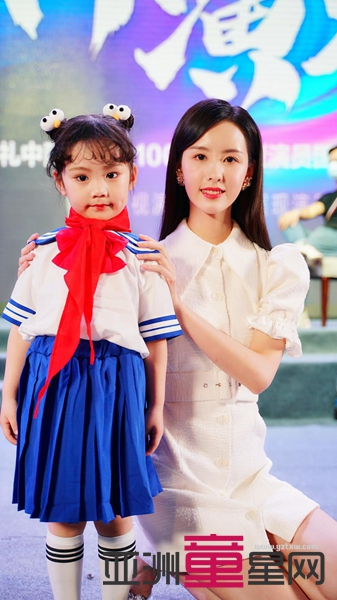 天娱童星蒋艾霓、王宸汐亮相《点赞中国》榜样盛典,演绎别样青春年华