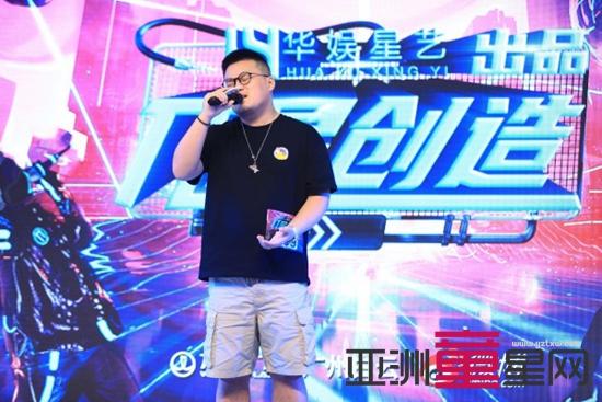 2020《π星创造》全国海选强势来袭,广州赛区火热开唱
